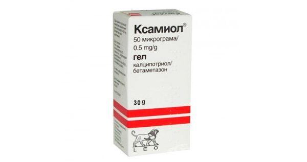 glükokortikoszteroid gyógyszerek nevei pikkelysömörhöz nedves pikkelysömör fotók s kezels
