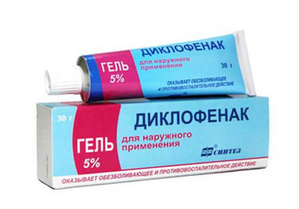pikkelysömör kezelésére gyógyszerek árak pikkelysömör gyógyszerek, amelyek súlyosbodnak